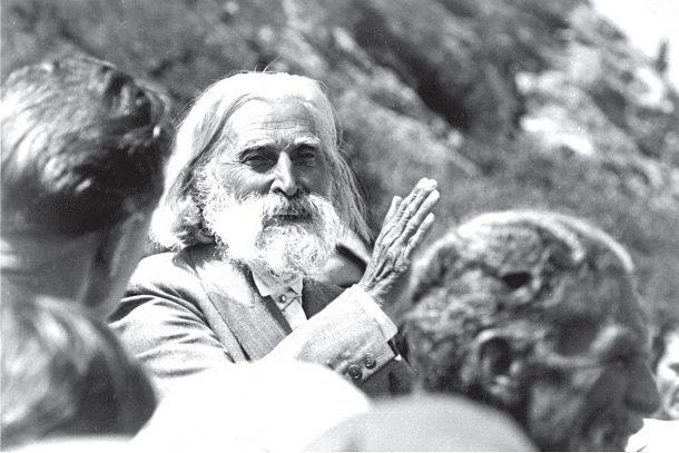 Учителя Беинса Дуно