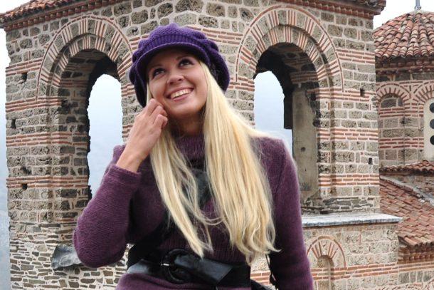 Стефи Божилова