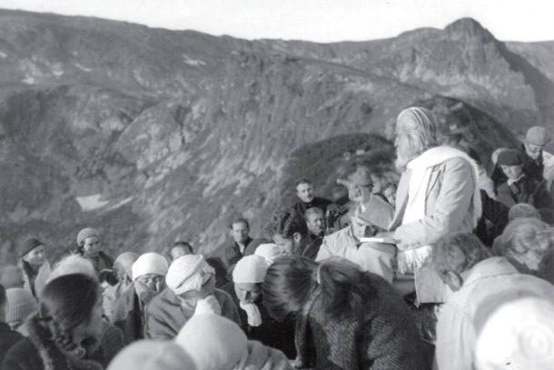 Петър Дънов - Учителя, правила за окултния ученик