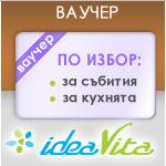 Idea-Vita