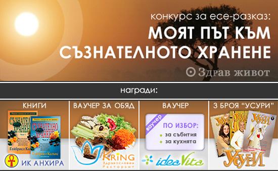 konkurs-mpkh-2013