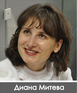 Diana-Miteva