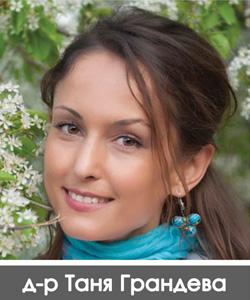 Tanya-Grandeva