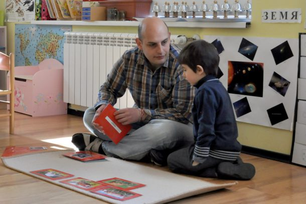 дете и учител