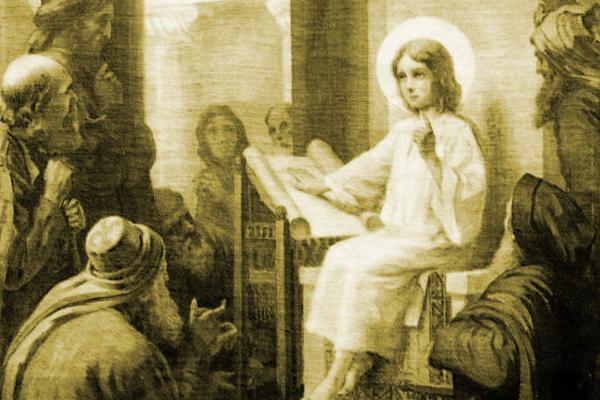 Исус в храма