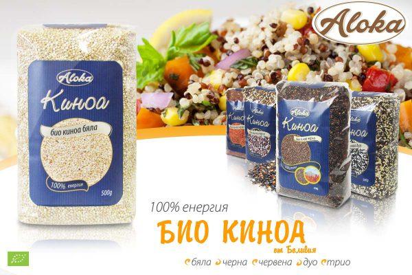 Zdrav-jivot-quinoa