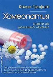 homeopatiya-kg-180
