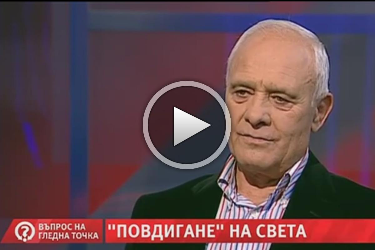 Иван Гарабитов - видео