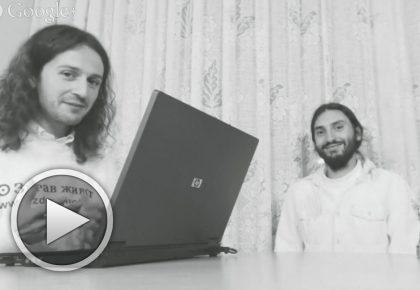 Калоян Гичев и Иван Андонов