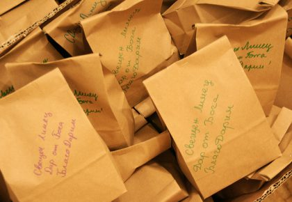 пакети с лимец
