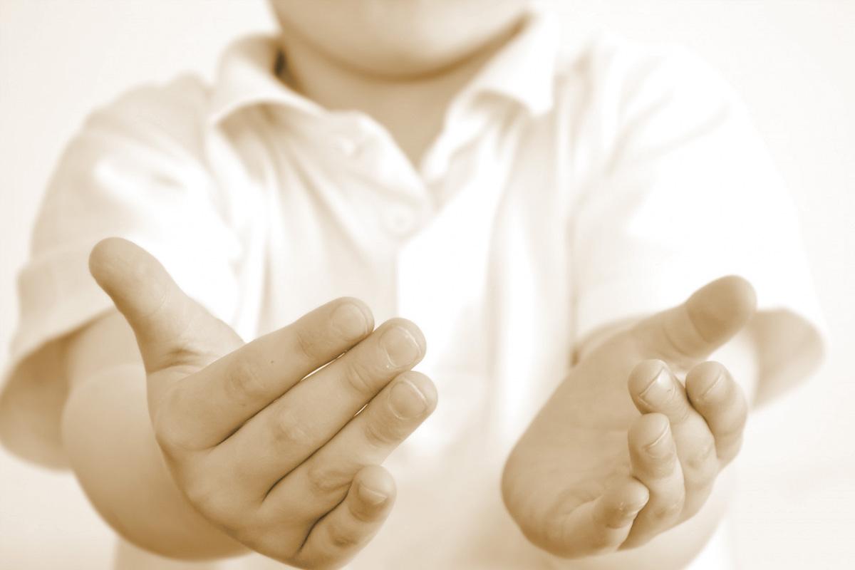 протегнати ръце