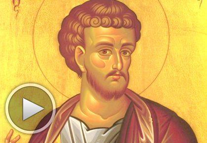 Свето евангелие от Лука - аудио