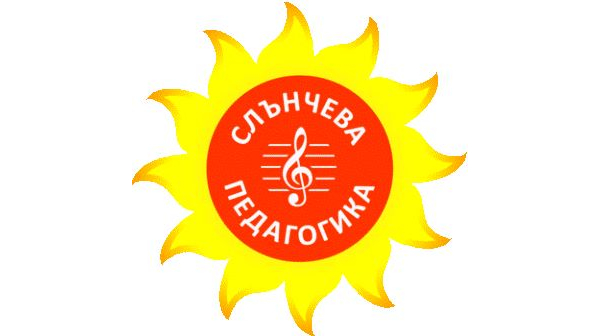 Слънчева педагогика