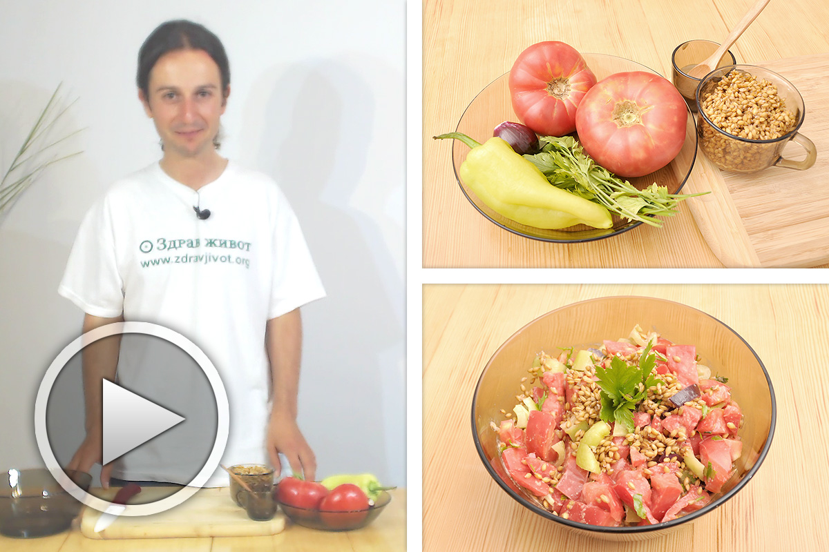 Салата с домати, лимец и сусамов тахан