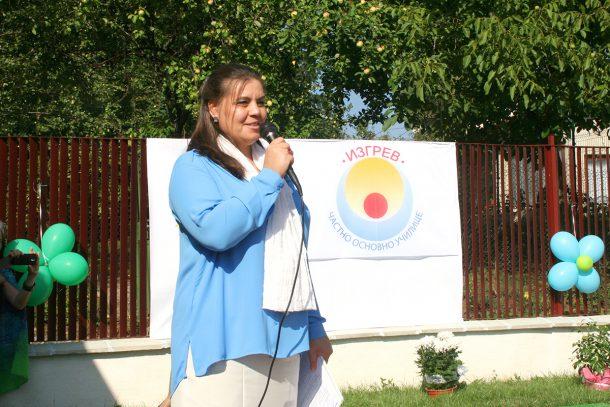 Откриване на учебната година от Светла Славова