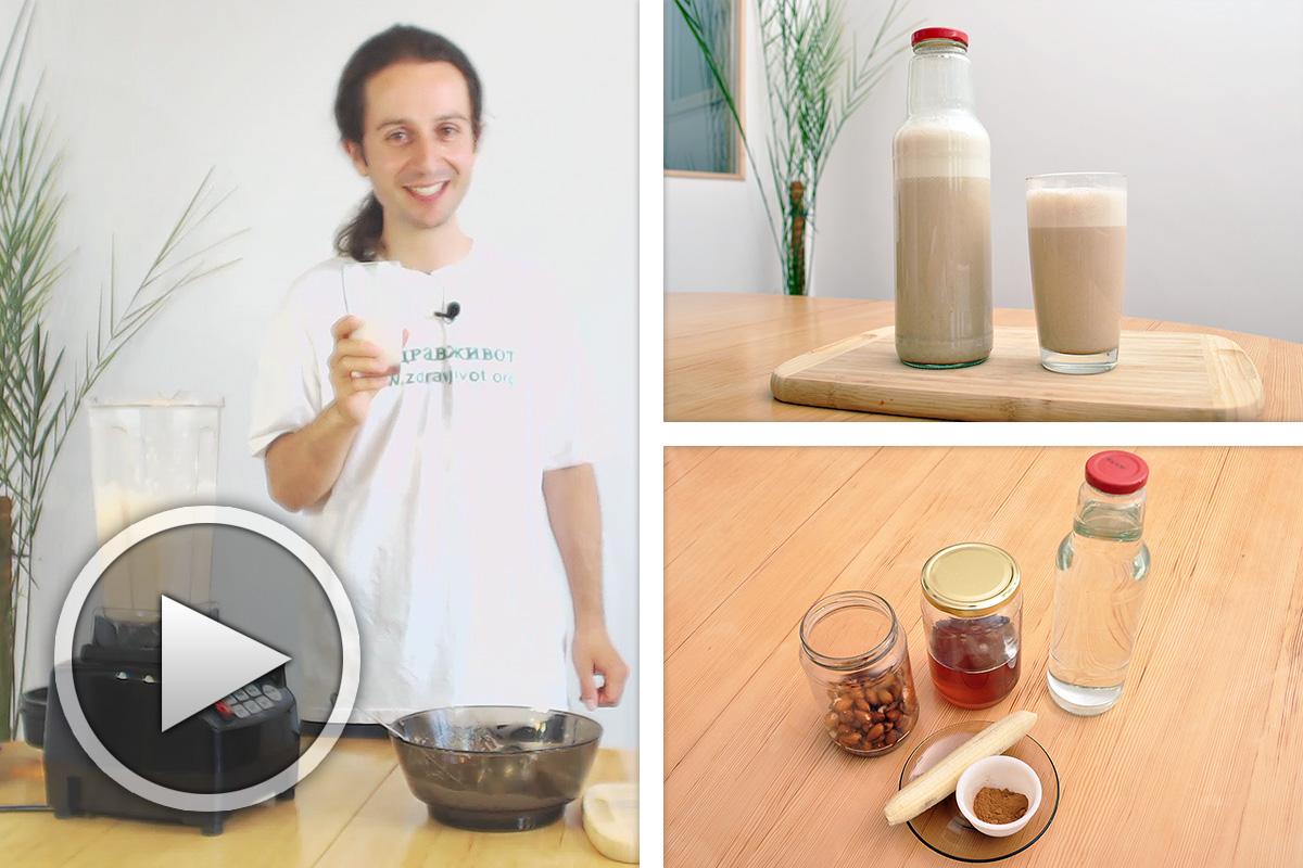 Рецепта за бадемово мляко