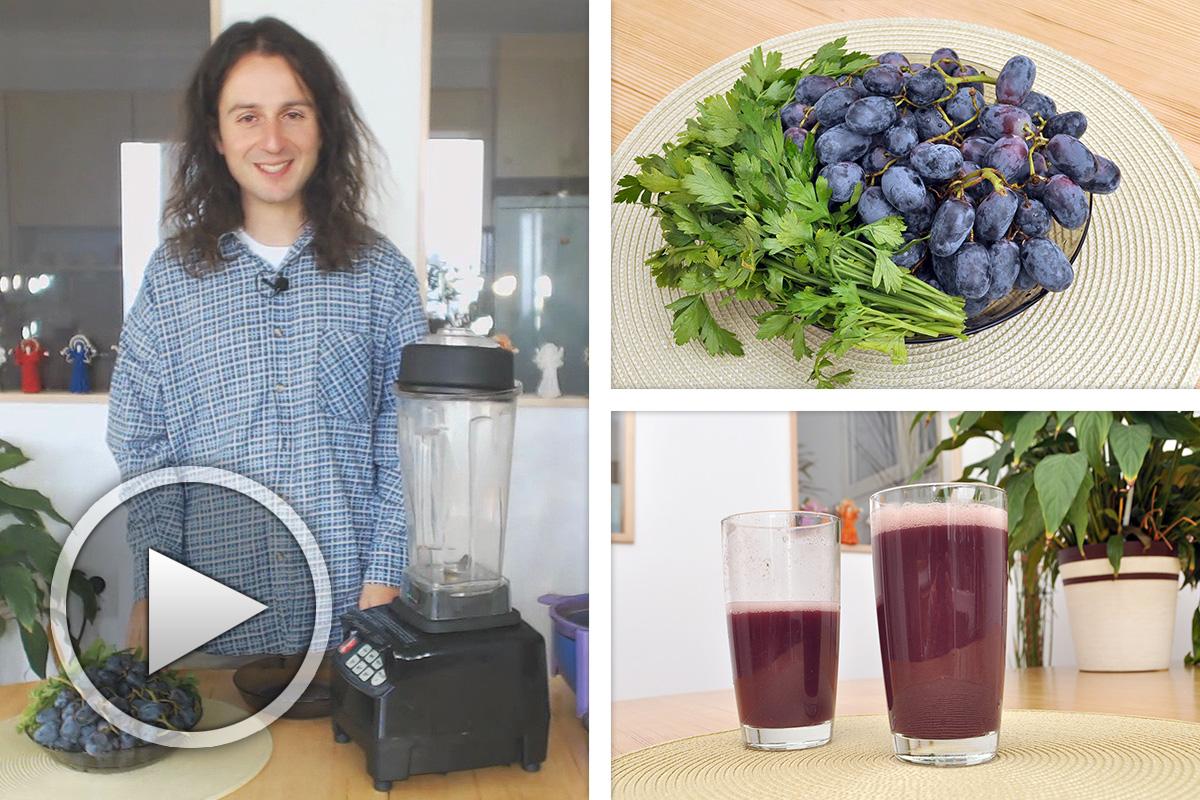 Рецепта за сок от грозде и магданоз