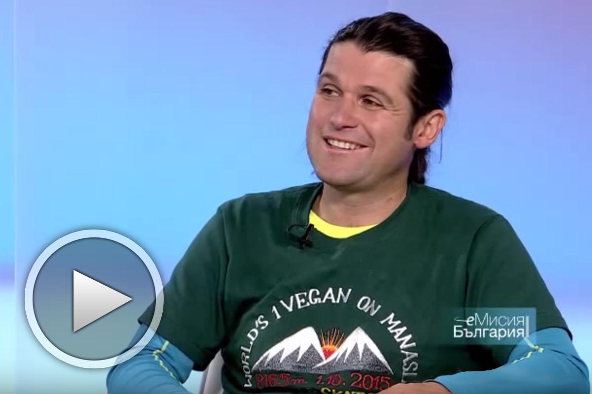 Историята на един алпинист веган - Атнас Скатов
