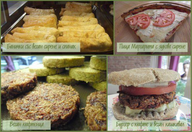 Mix of Figs - нов ресторант за бързо хранене