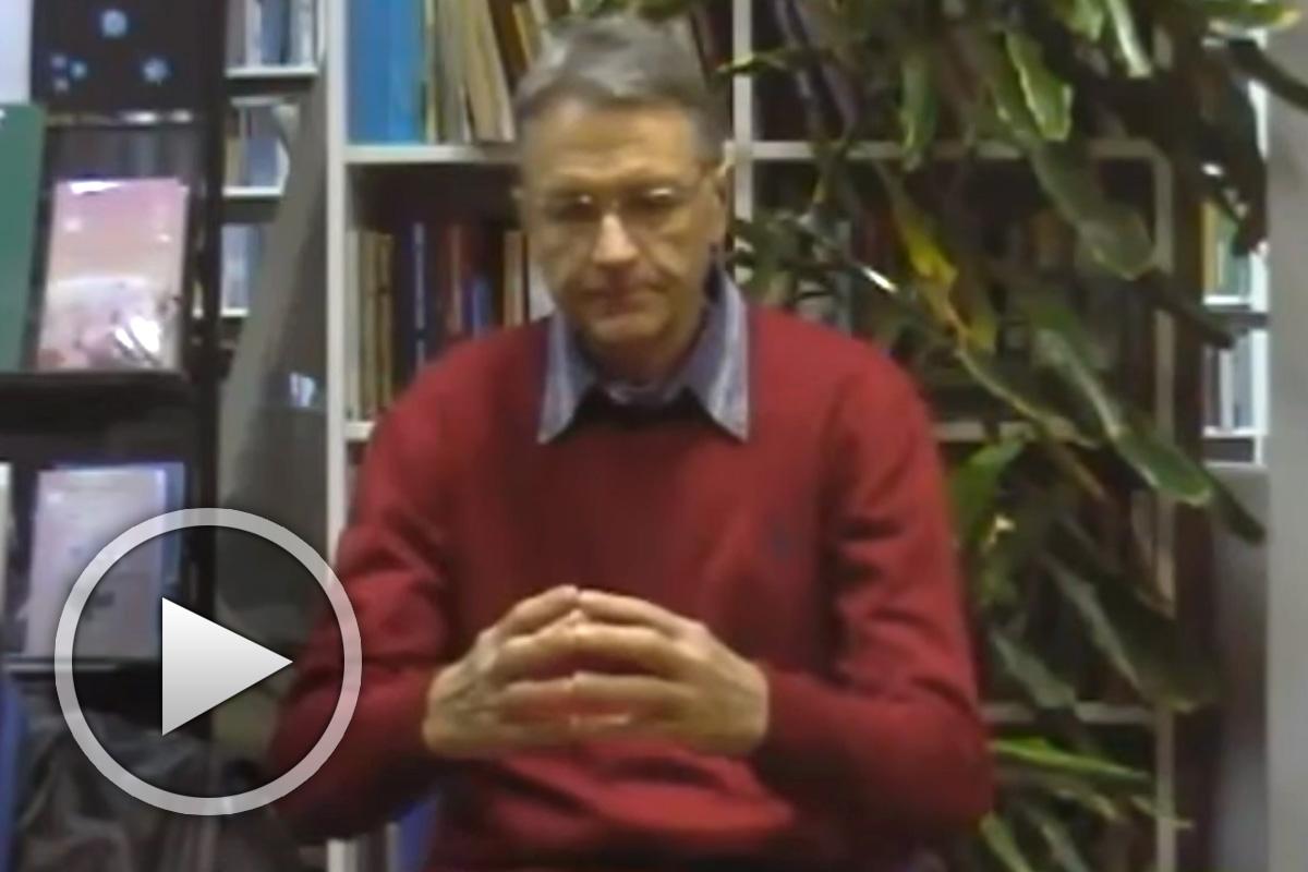 Възходът на Вечно Женственото - Димитър Мангуров