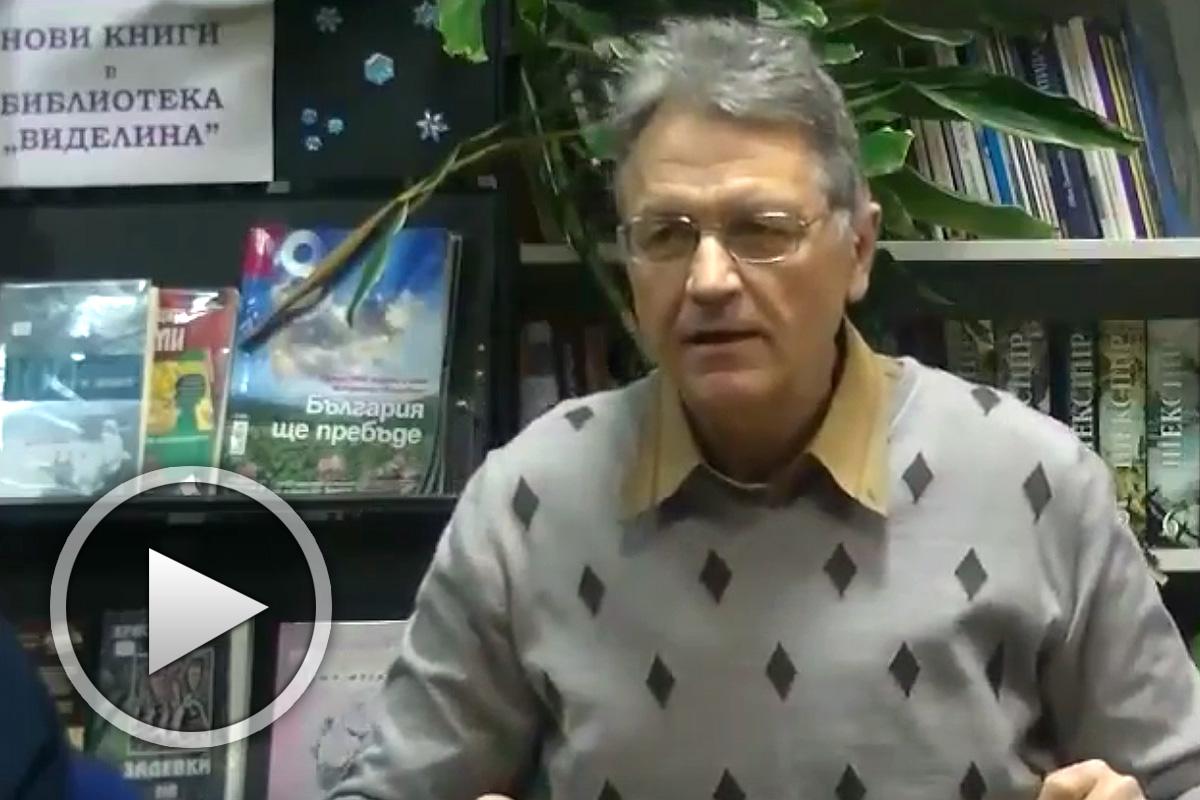 Борис Покръстител е баща на славянството - от лекция на Димитър Мангуров