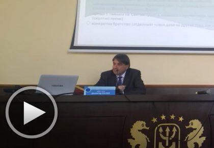 Начала на новото учение - част от лекция на Димитър Калев