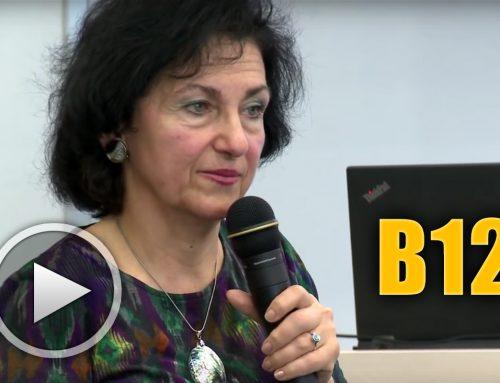 За витамин Б12 от доц. д-р Мария Папазова