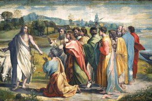 Призоваването на апостолите е ръководство за вътрешния път