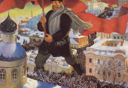 Учителя за болшевиките
