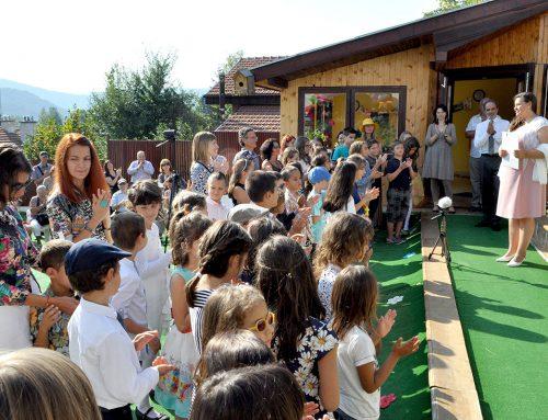 Първият учебен ден в ОУ Изгрев '2016