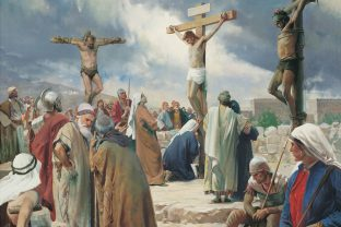 Най-ужасното престъпление в историята се оказва спасението на човечеството