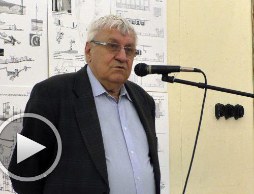 Андрей Пантев: Петър Дънов и алтернативите на духовния мироглед