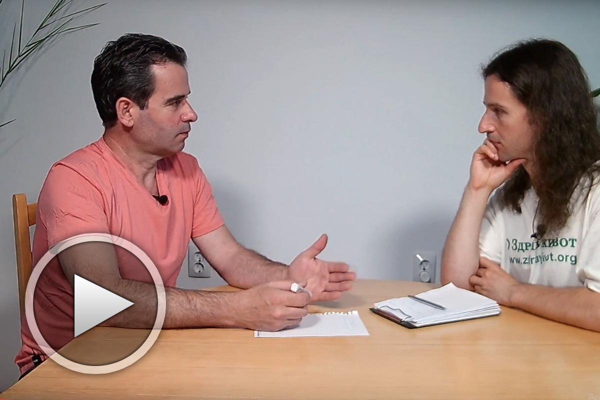 Биоритми и заобикаляща среда – Въпроси за поста с Георги Костов – 14