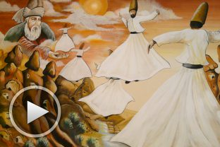 За танца на суфите - откъс от лекция на Димитър Мангуров