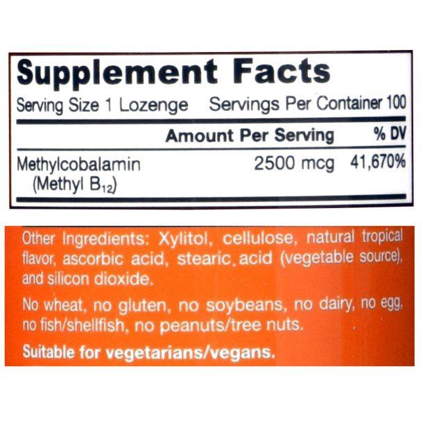 Витамин B12 - 2500 мкг, метилкобаламин на Jarrow
