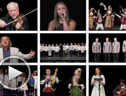 Юбилеен Концерт – 130 години от рождението на Петър Димков