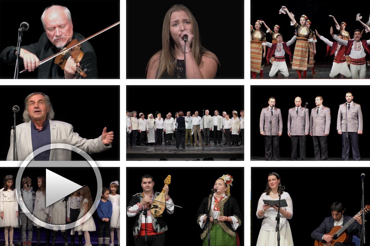 Юбилеен Концерт - 130 години от рождението на Петър Димков