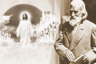 Учителя: Живият Христос е Изворът