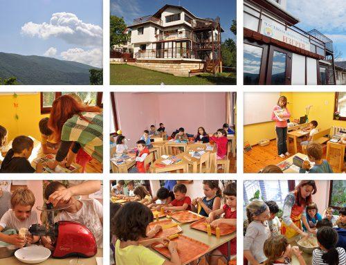 """Ден на отворени врати в училище """"Изгрев"""" на 11.02.2017 (събота)"""