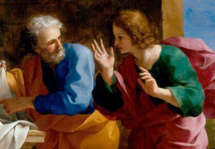 Йоан и Петър