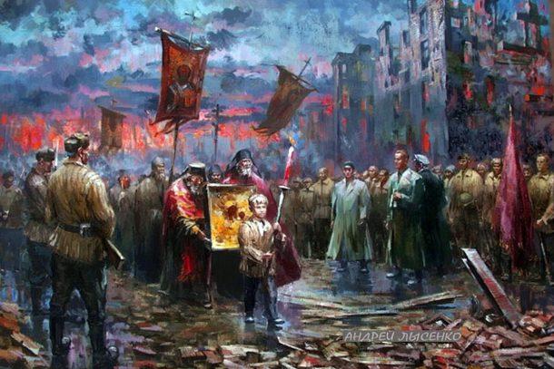 Молитвена защита на православна Русия през войната