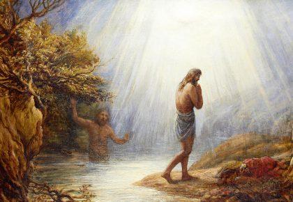 Предхристиянско и християнско кръщение