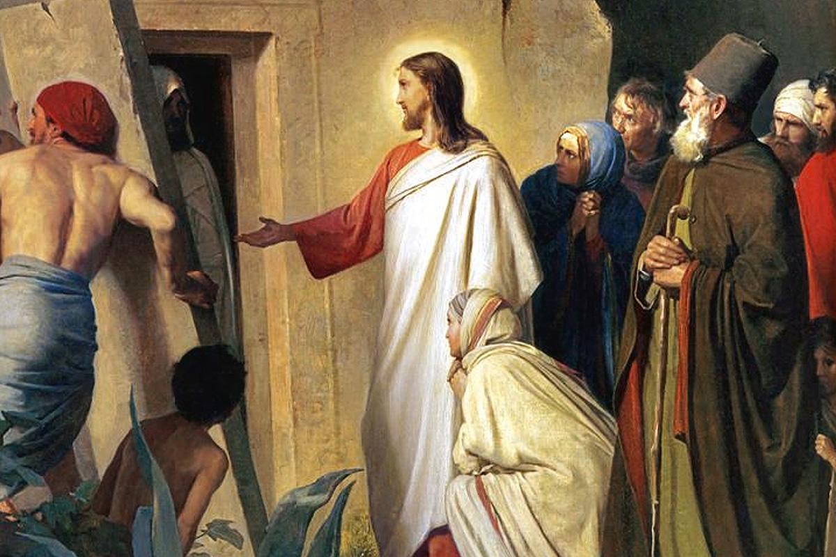 Повратната точка и гонението на Христос