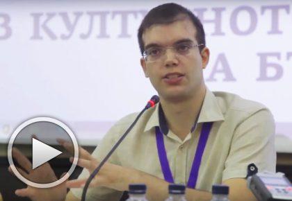 Деян Пенчев: Интуиция и логика в светогледа на Петър Дънов
