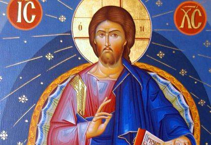 За обожествяването на Исус Христос