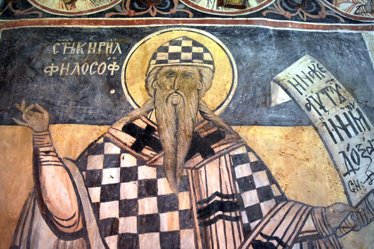 Денят на заминаването на славянския учител св. Кирил